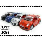 1/32 フォルクスワーゲン VW ニュービートル RSi ミニカー 1台