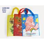 ショッピングケアベア 送料無料 ケアベア&ゾウ&Cheetos レジャー トートバッグ 3枚セット 買い物袋