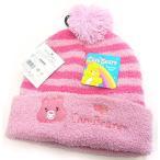 ショッピングケアベア 送料無料 ケアベア ふわふわ帽子 キッズ用 紐なし その2薄いピンク ファッション キッズ