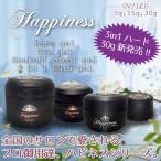【メール便可】 Happiness ハピネス 5g < ベースジェル・トップジェル・ソークオフクリアジェル > 5グラム