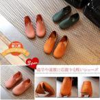 ショッピングフォーマルシューズ 送料無料 女の子靴子供女児カジュアルシューズシューズフォーマルシューズフラットシューズキッズ子供靴通園キッズプレゼントギフト