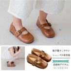 ショッピングフォーマルシューズ 送料無料 女の子靴子供女児フォーマルシューズシューズフォーマル靴フラットシューズ子供靴ローファーキッズシューズ子供靴ジュニア