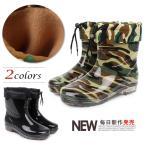 送料無料メンズレインブーツレインシューズショート迷彩ショートブーツ梅雨裏起毛靴2Wayラバーシューズ雨靴雨具ラバーブーツ風防防水