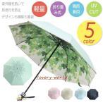 日傘晴雨兼用uvカット折りたたみ傘レディース100%完全遮光手開き折り畳み雨傘撥水遮熱軽量丈夫おしゃれ