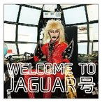 JAGUARさんステッカー WELCOME TO JAGUAR号