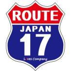 国道 標識(USタイプ) ステッカー 17号線