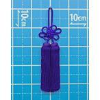 房8寸_紫(国産)(約24〜25cm)およそ全長43センチ