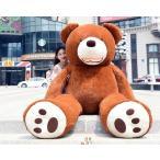 LOVESOUNDぬいぐるみ 特大 くま/テディベア アメリカCostCo 可愛い熊 動物 160cm 大きい/巨大 くまぬいぐるみ/熊縫い包み/クマ抱き枕/お祝い/ふわふわぬいぐるみ