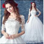 新品!!激安!!人気!! ウエディングドレス 結婚式ドレス