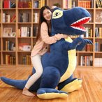 ぬいぐるみ 恐竜 きょうりゅう かわいい おもちゃ インテリア 子供の日 誕生日プレゼント110cm