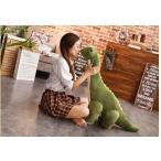 ぬいぐるみ 恐竜 きょうりゅう かわいい おもちゃ インテリア 子供の日 誕生日プレゼント60cm