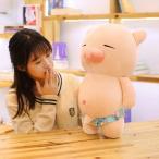 ぬいぐるみ 豚 ぶた 抱き枕 おもちゃ おもしろ雑貨 インテリア ギフト37cm