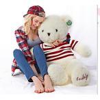 ショッピングぬいぐるみ テディベア ぬいぐるみ 特大 くま クマ 大きい クリスマス プレゼント お誕生日 彼女 女の子卒業祝い ギフト 贈り物