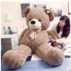ぬいぐるみ 特大 くま/テディベア 可愛い熊 動物 大きい クマ ぬいぐるみ特大 プレゼント/お祝い