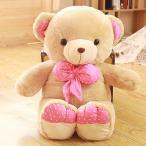 ショッピングぬいぐるみ ぬいぐるみ テディベア特大可愛いくま抱き枕 大きい クマ縫い包み 60cm