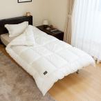 掛け布団 シングル 国産寝具 日本製 ウォッシャブル 洗濯