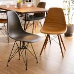 シェルチェア DSW DSR チェア 椅子 いす ダイニング オフィス パソコン リプロダクト おしゃれ モダン ロウヤ LOWYA