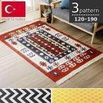トルコ産 ラグ 絨毯 マット 120×190 長方形 ラグマット ヨーロッパ産 フリンジ トルコ ヨーロッパ