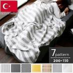 ショッピングブランケット ブランケット ヨーロッパ トルコ製 オールシーズン おしゃれ かわいい カワイイ ファブリック 洗える ウォッシャブル 丈夫 フチ加工 200 150