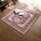 ペルシャ絨毯風 ラグ Mサイズ 185×185 ラグマット ベルギー産ラグ マット カーペット ウィルトン織 ベルギーラグ ヨーロッパ柄