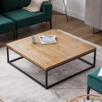 テーブル リビング ロー おしゃれ センター 木製 ヴィンテージ風 アンティーク調 カフェ おしゃれ ロウヤ LOWYA