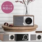 スピーカー デジタル Bluetooth ブルートゥース おしゃれ オーディオ ラジオ 小型 アンテナ ワイヤレス 音楽 ミュージック バスレフ 木製 Wi-Fi ロウヤ LOWYA