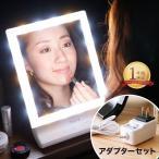 卓上ミラー LEDライト 鏡 卓上かがみ スタンドミラー LEDライト かがみ タイマー付き 化粧鏡 boltz ボルツ