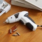電動ドライバー セット 充電式 コード付き 小型 コンパクト 六角 レンチ プラス マイナス 工具 boltz ボルツ