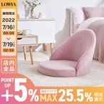 座椅子 おしゃれ ローソファ ローチェア 一人掛け ベロア ベルベット かわいい 可愛い フェミニン ソファ チェア ダイヤモンドステッチ ロウヤ LOWYA