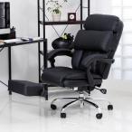 オフィスチェア ハイバック PC パソコン リクライニングチェア 高反発 椅子 フットレスト 足置き 肘付