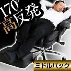 パソコンチェア オフィス ミドルバック 高反発 椅子