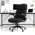 オフィスチェア パソコンチェア チェアー ハイバック PC OA デスク ワーク おすすめ キャスター 社長椅子 イス いす