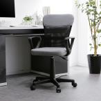 オフィスチェア 肘付き メッシュ 学習椅子 パソコンチェア デスク ワーク 椅子 いす イス 事務 おしゃれ