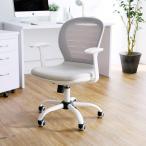 オフィスチェア パソコンチェア 椅子 リクライニング パソコンチェア PCチェア 事務椅子 イス おしゃれ アームレスト ミドルバック 肘置き付き
