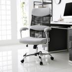 オフィスチェア パソコン チェアー メッシュ ハイバック デザイン デスク用 PC OA 椅子 イス いす おしゃれ