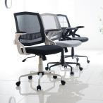オフィスチェア 椅子 パソコン チェアー 肘置き付き アームレスト 可動式 キャスター おしゃれ リモート テレワーク 在宅勤務 ロウヤ LOWYA