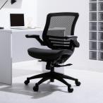 チェア オフィスチェア メッシュ おしゃれ ゲーミング 肘付 オフィス家具 パソコンチェア 椅子 ワークチェア ロウヤ LOWYA