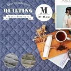 ショッピングキルティング ラグマット ラグ おしゃれ キルティング 洗える ウォッシャブル M 185×185cm センター 絨毯 ダイニング 正方形