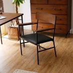 チェア 単品 イス 椅子 ダイニング 食卓 カフェ ダイニングチェア デスクチェア パソコンチェア 男前インテリア