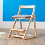 椅子 学習椅子 キッズチェア おしゃれ 幅45cm チェア 子供 子ども 子供部屋家具 キッズ イス 高さ74cm 入学 子供 木製 ロウヤ LOWYA