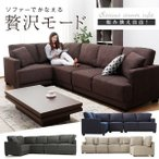 ソファ カウチソファー 応接用ソファ コーナーソファー 5人掛け sofa リビング L字 ソファー 布地 モダン