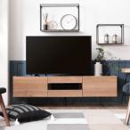 テレビ台 収納付き おしゃれ 国産 日本製 150cm ラック TV ボード 完成品 リビング ロウヤ LOWYA