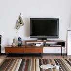 テレビ台 伸縮 TV AVボード ラック モダン ヴィンテージ調 おしゃれ デザイン シンプル 新生活 一人暮らし 家具