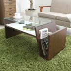 テーブル リビング ロー おしゃれ センターガラス 応接 ディスプレイラック 新生活 一人暮らし 家具