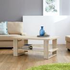 テーブル センター コーヒー リビング カフェ ワンルーム シンプル 木目 長方形 棚付き