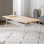 テーブル リビング ロー おしゃれ センター 木製 木目 ブラウン ホワイト ブラック ヴィンテージ風 レトロ ロウヤ LOWYA