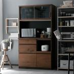 食器棚 おしゃれ 完成品 キッチン収納 100cm キッチンボード レンジ台 キッチン 収納 国産