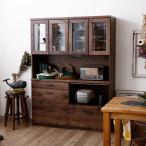 キッチンボード 完成品 食器棚 おしゃれ キッチン収納 ハイタイプ 引き出し スライドレール アンティーク 収納 国産 幅134cm ロウヤ LOWYA