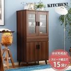 ショッピング食器 食器棚 キッチン収納 ボード ガラス扉 食器棚 カップボード ラック 収納棚 半完成品 幅60cm 高さ120cm \組立簡単★半完成品/