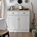 食器棚 おしゃれ キッチン 収納 キャビネット ラック 幅89.5cm シェーカー シンプル 棚 台所 用品 下段単品 ロウヤ LOWYA